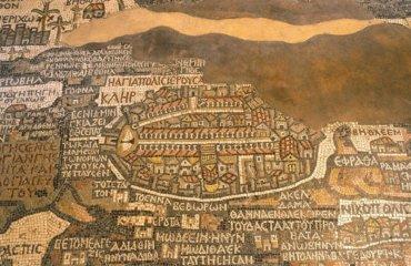 JORDANIE 011 - MADABA - CARTE PALESTINE 8