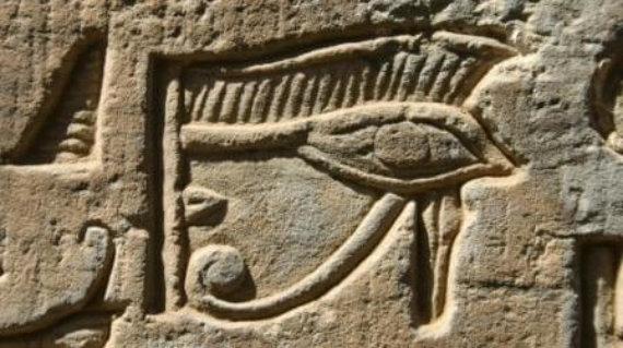EGYPTE 056 - KOM OMBO - BAS RELIEF 31