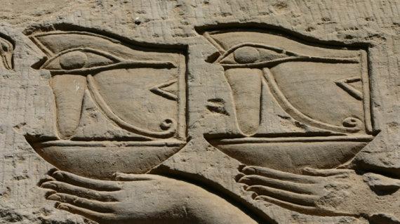 EGYPTE 086 - KOM OMBO - BAS RELIEF 23